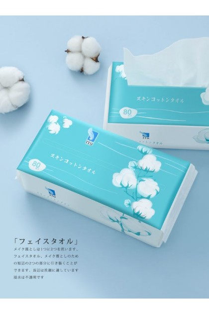 R054 Japan Original Ito Disposable Washing Towel 日本ITO包裝洗臉巾
